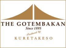 THE GOTEMBAKAN